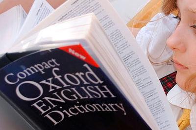 Теория и методика преподавания иностранных языков в начальной школе