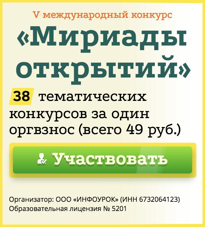 Изображение - При ревматоидном артрите преимущественно поражаются суставы ответ 0af6-0004b25d-1fbbc125