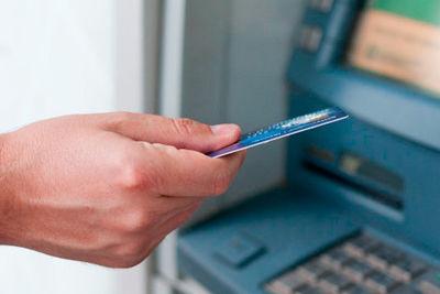Актуальные вопросы банковской деятельности