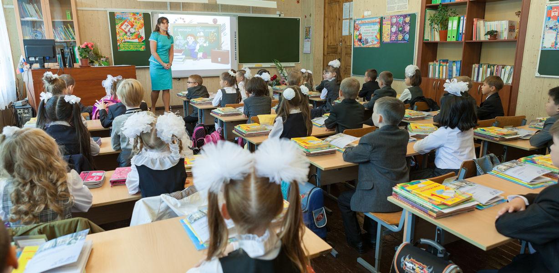 В России утвердили принципы системы профессионального роста педагогов