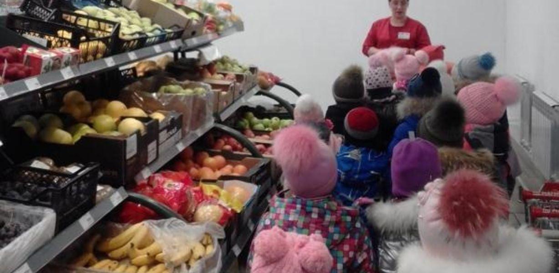 Воспитанников детского сада в Ржеве сводили на экскурсию в «Магнит»