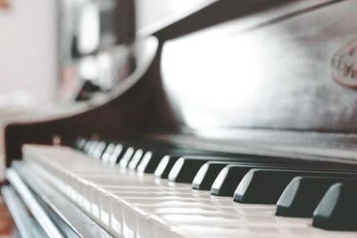 Музыка: теория и методика преподавания в сфере начального общего, основного общего, среднего общего образования