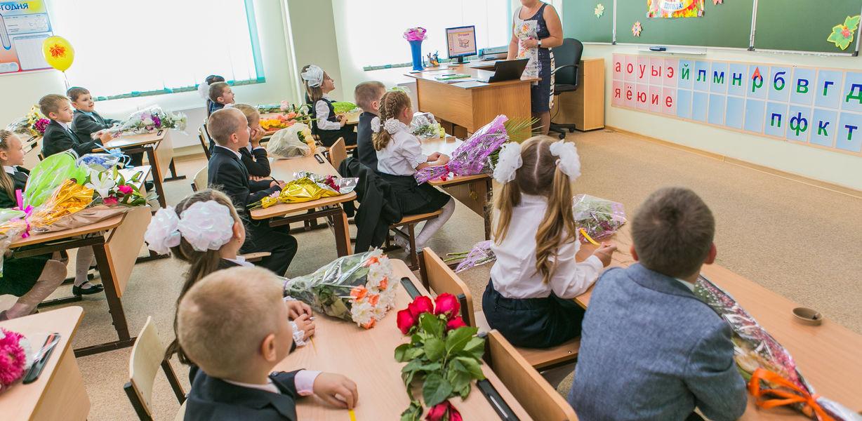 Школы разработают модульные программы воспитания